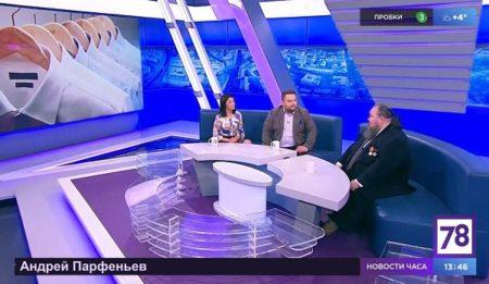 О химчистках населению. Интервью Андрея Парфеньева на телеканале «78»